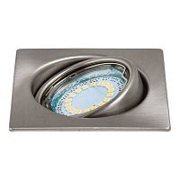 Strieborné stropné/nástenné svetlo BRITOP Lighting CristalDream Matte Square